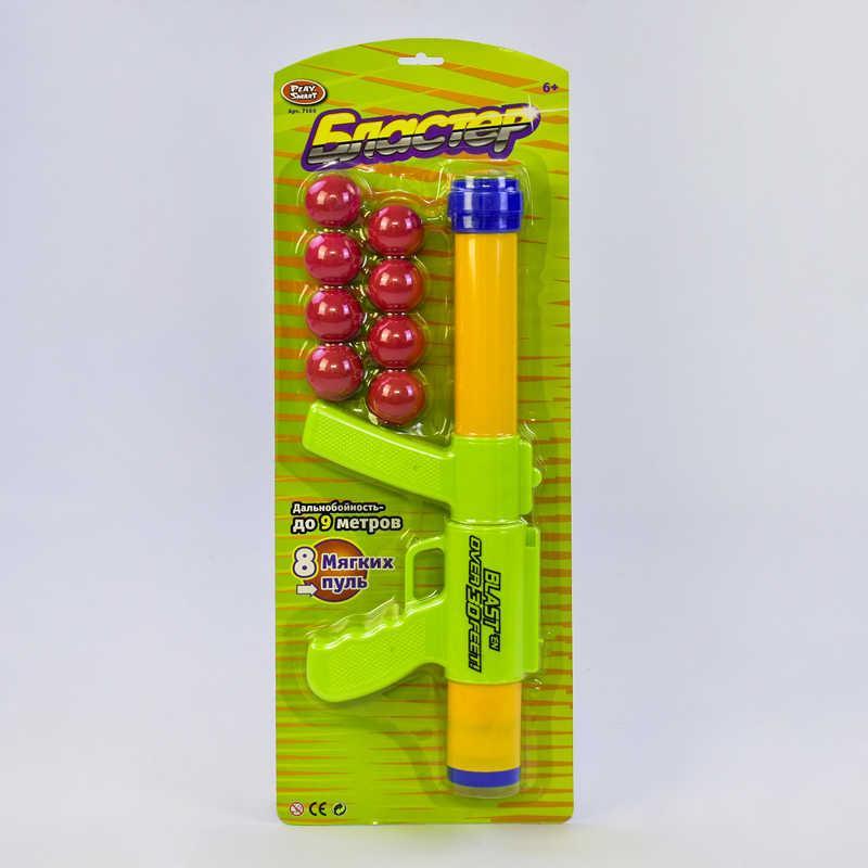 Автомат пинг понг 7166 (60) Play Smart, помповый, 8 мягких шариков, на листе