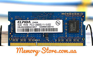 Оперативна пам'ять для ноутбука Elpida DDR3 4GB PC3-12800S 1.5 V SODIMM (б/у)
