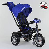 Велосипед 3-х колёсный Best Trike с поворотным сиденьем 9288 В - 3105, складной руль, русское озвучивание, надувные колеса, пульт включения света и, фото 1