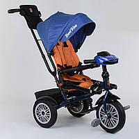 Велосипед 3-х колёсный Best Trike с поворотным сиденьем 9288 В - 1688, складной руль, русское озвучивание, надувные колеса, пульт включения света и