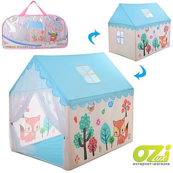 Палатка детская Bambi Волшебный домик M 3794 в сумке