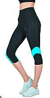 Спортивные бриджи женские для фитнеса / высокая посадка и утяжка модель Valeri 1237 черные с бирюзой, фото 1