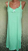 Женская ночнушка. Хлопок.Зеленый  46-48 р., фото 1