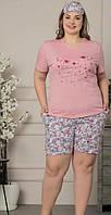 Пижама Женская Большого Размера 4XL