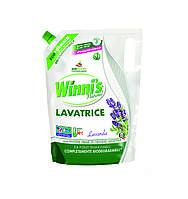 Гель для стирки любых типов волокон и деликатной одежды Winni's Lavatrice Lavanda 1000 ml