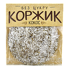 """Коржик без сахара """"Кокос"""" 45г-50г (60шт/ящ)"""