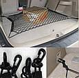 Универсальная СЕТКА в багажник автомобиля с крючками ( 70 х 70 см ), фото 5