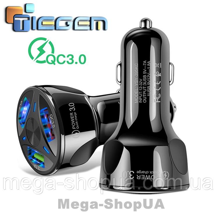 Автомобильное зарядное устройство 3 USB Tiegem Car Charger Quick Charge 3.0 Fast Charging JF23 Black