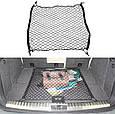 Универсальная СЕТКА в багажник автомобиля с крючками ( 70 х 70 см ), фото 7
