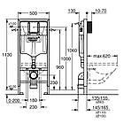 Grohe Rapid SL Инсталляционная система для подвесного унитаза 4 в 1 38772001, фото 2