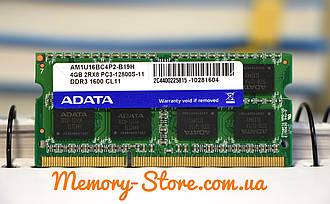 Оперативна пам'ять для ноутбука ADATA DDR3 4GB PC3-12800S 1.5 V SODIMM (б/у)