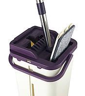 Комплект для уборки ведро и швабра с отжимом EasyMop Фиолетовый