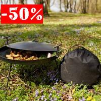 Сковорода туристическая из диска бороны 50см (с крышкой и чехлом) для пикника