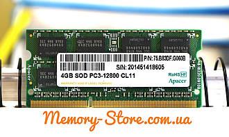 Оперативна пам'ять для ноутбука Apacer DDR3 4GB PC3-12800S 1.5 V SODIMM (б/у)