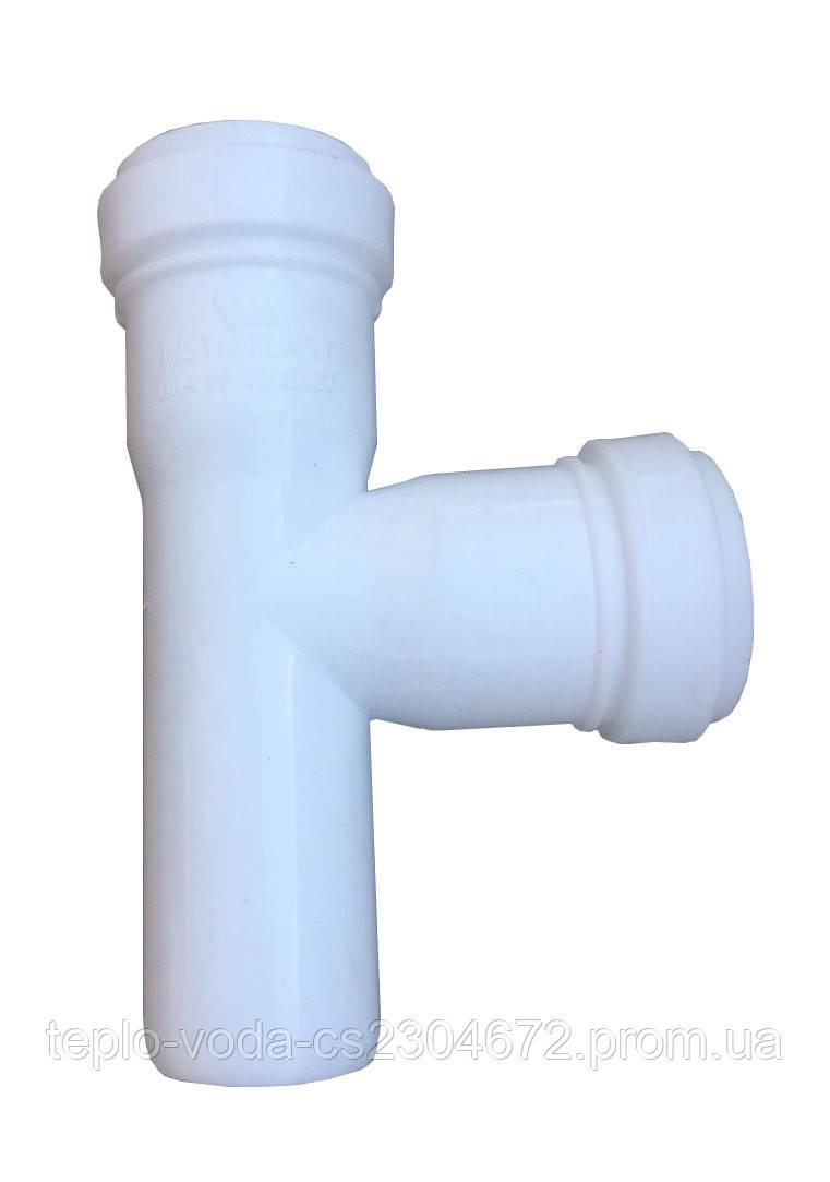 Тройник 32х90 для канализации Wavin