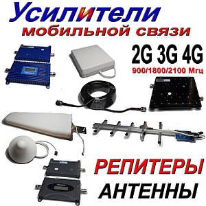 Усилитель Репитер Repeater сигнала Мобильной связи GSM 2100 МГц, WCDMA 2100 МГц, 3G интернета 2100 МГц