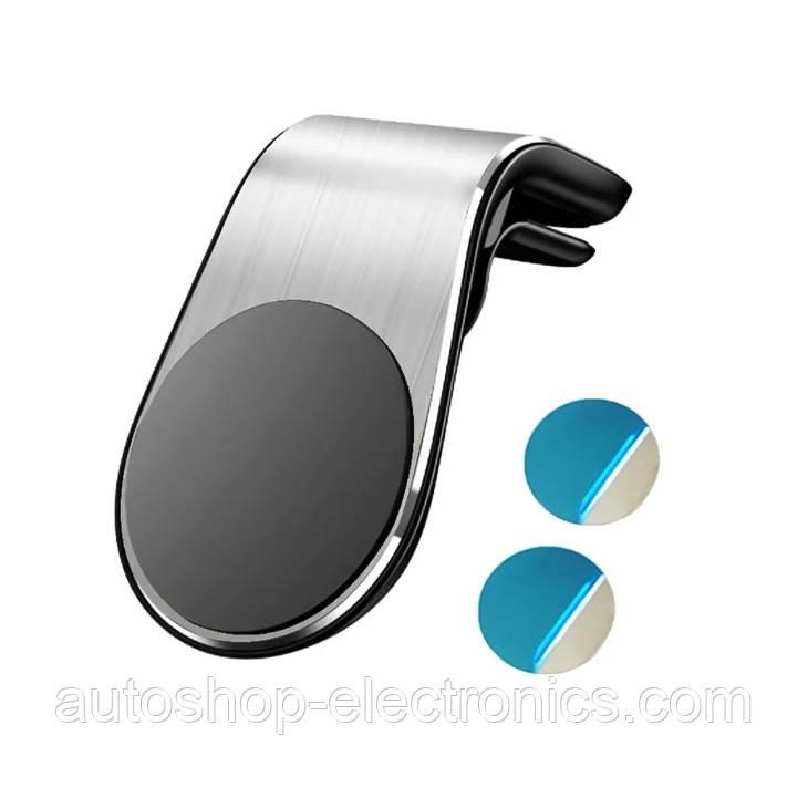 Автомобильный магнитный держатель телефона - Silver