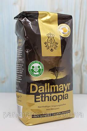 Кава зерно Dallmayr Ethiopia 500гр