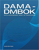 DAMA-DMBOK: Data Management Body of Knowledge: 2nd Edition (Englisch), фото 1