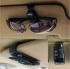 Автомобильный держатель для очков и визиток