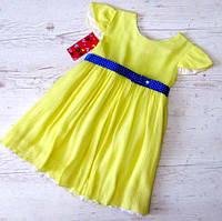 Детское платье р.98-122 Консуэла-2, фото 1