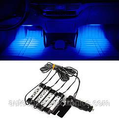 Светодиодная 4x3 LED подсветка салона автомобиля (СИНЯЯ)
