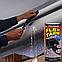 Водонепроницаемая изоляционная лента Flex Tape 20см (Черная и Белая), фото 5