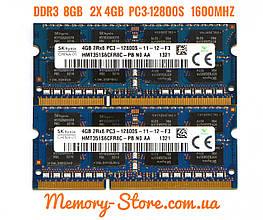 Оперативная память для ноутбука Hynix DDR3 8GB (2x4GB) PC3-12800S 1600MHz SODIMM (б/у)