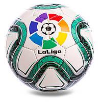 Футбольный мяч №5 .Ла Лига ( La Liga)