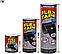 Водонепроницаемая изоляционная лента Flex Tape 20см (Черная и Белая), фото 7
