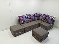Модульный диван Модулар (Ладо, Бескаркасная мебель)