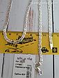 Серебряная цепь Скрепка (длина 50 см, вес 13.8 грамм). Ручное плетение. 925 проба, фото 2