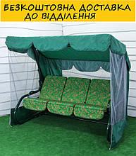 """Садовые качели GreenGard """"Мальта 012"""". Разные раскраски."""
