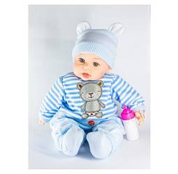 Кукла-пупс Limo Toy M 3860/3 (Голубой) UA Мой малыш с пустышкой мягконабивной со звуковыми эффектами( B3013)