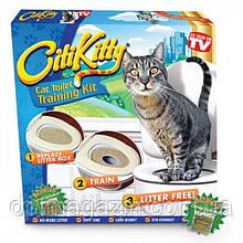 Туалет для приучения кошки Citi Kitty