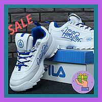 Кроссовки женские в стиле Fila Holypop Disruptor/ Фила белые c синим