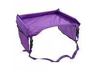 Детский столик для автокресла Play n' Snack Tray Фиолетовый