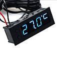 Врезные автомобильные часы / вольтметр / 2 датчика температуры (внутренний и наружный), фото 2