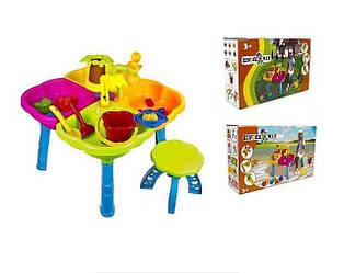 Стол-песочница со стульчиком KINDERWAY