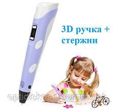 3D Ручка 3DPEN-2, фиолетовая