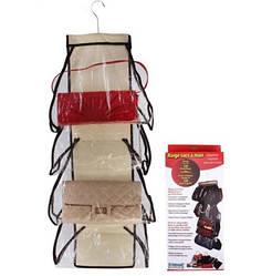 Органайзер для хранения сумок на вешалке, 8 отделений Purse Store