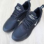 Чоловічі кросівки Nike Air Max 270 (чорні) 10207, фото 4