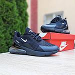 Чоловічі кросівки Nike Air Max 270 (чорні) 10207, фото 7