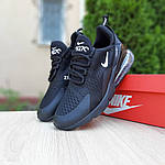 Чоловічі кросівки Nike Air Max 270 (чорні) 10207, фото 8