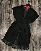 Пляжная туника с бахромой из шифона, пляжная одежда женская.
