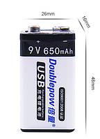 Аккумулятор (батарейка) Крона 6F22 (CR-9V) micro USB 650 мАч Li-ion 9V Doublepow