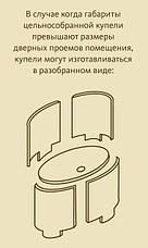Купель для бани овальная натуральная лиственница BENTWOOD 800X1420 светлая 650 литров, фото 2