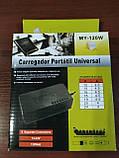 Универсальное зарядное для ноутбука 120w сетевой адаптер блок питания 8 разъемов, фото 3