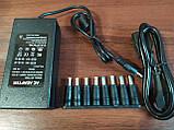 Универсальное зарядное для ноутбука 120w сетевой адаптер блок питания 8 разъемов, фото 7