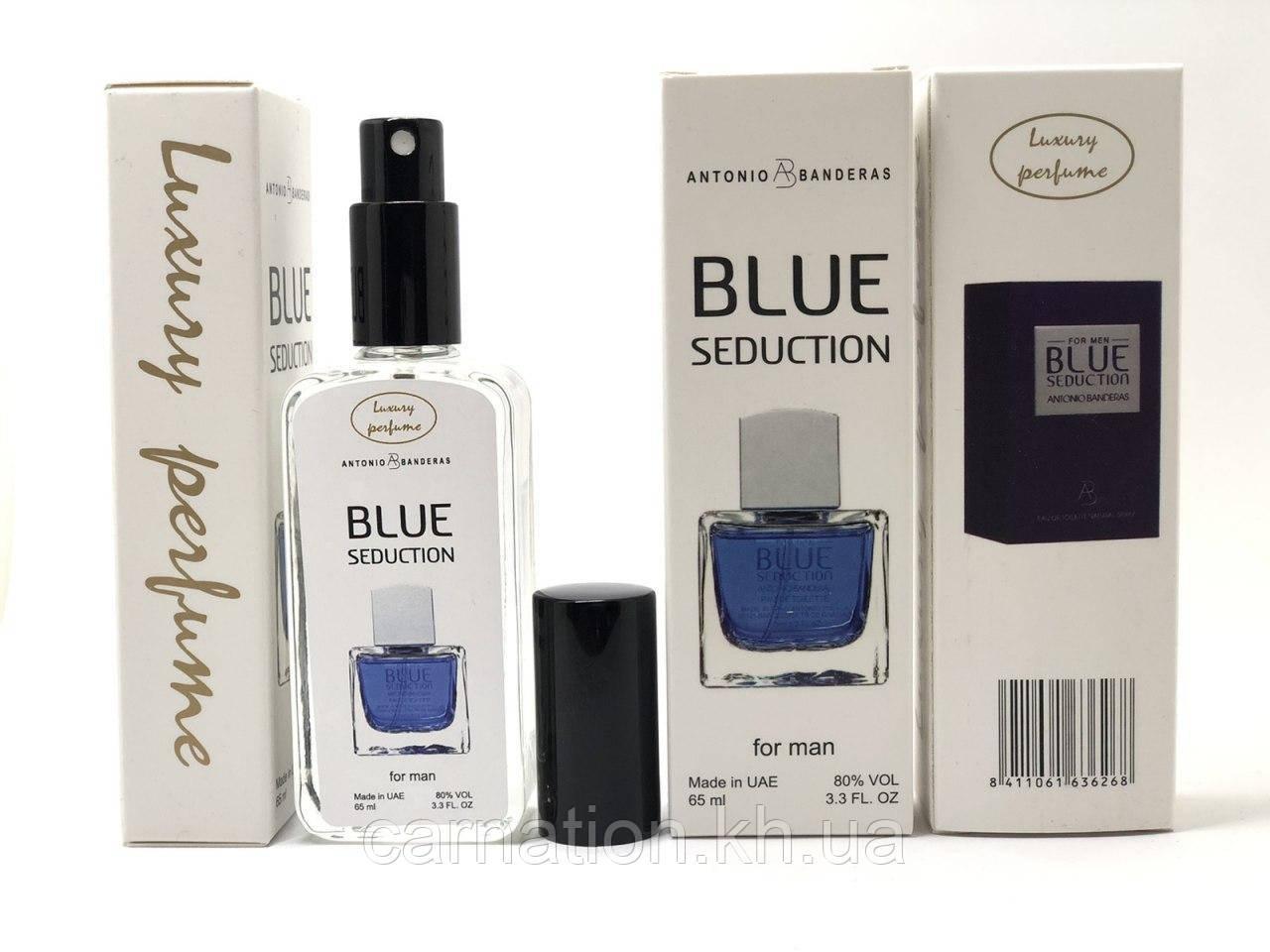 Мужской  тестер Antonio Banderas Blue SeductionLuxury Perfume (Блу Седакшн) 65 мл